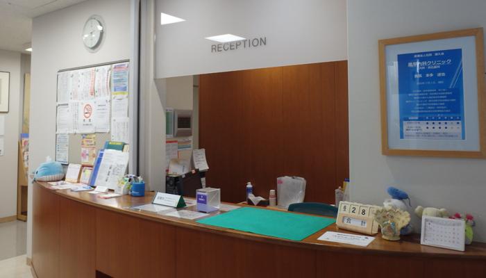 医院の受付周辺の写真